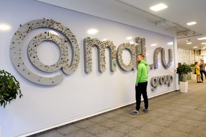 Офис Mail.ru Group в Украине